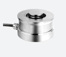 LP7130扭環式稱重傳感器